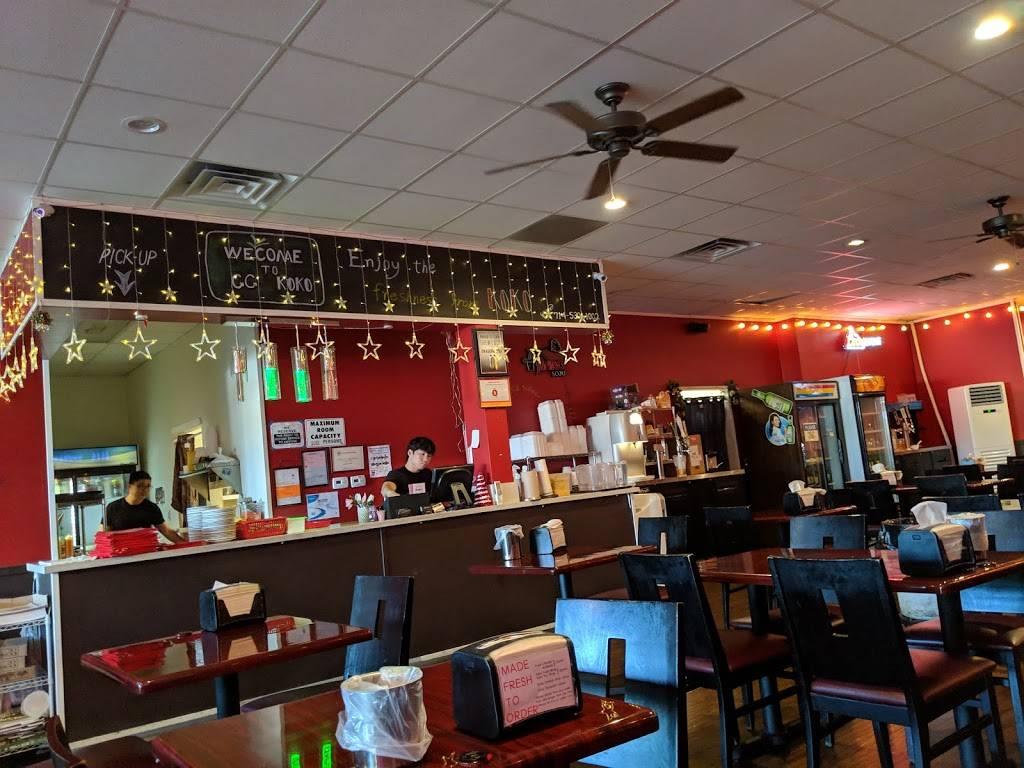 KoKo Chicken   restaurant   9732 Garden Grove Blvd #2, Garden Grove, CA 92844, USA   7145301002 OR +1 714-530-1002