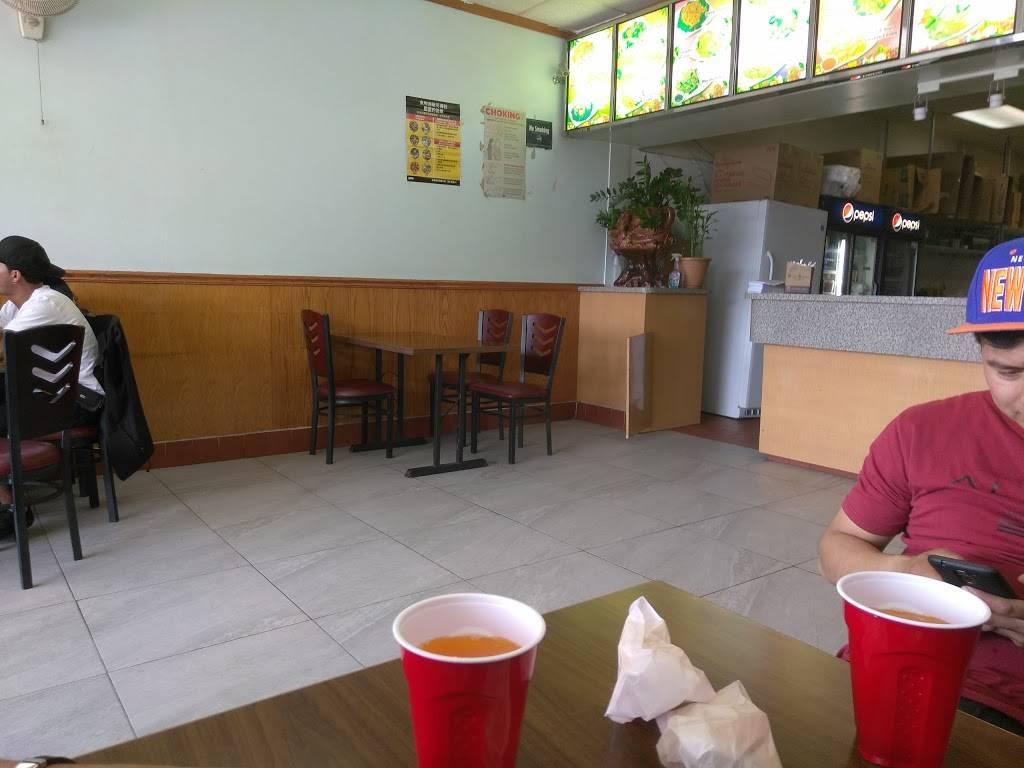 Jade Joy   restaurant   1642 Bruckner Blvd, Bronx, NY 10473, USA   7189916561 OR +1 718-991-6561