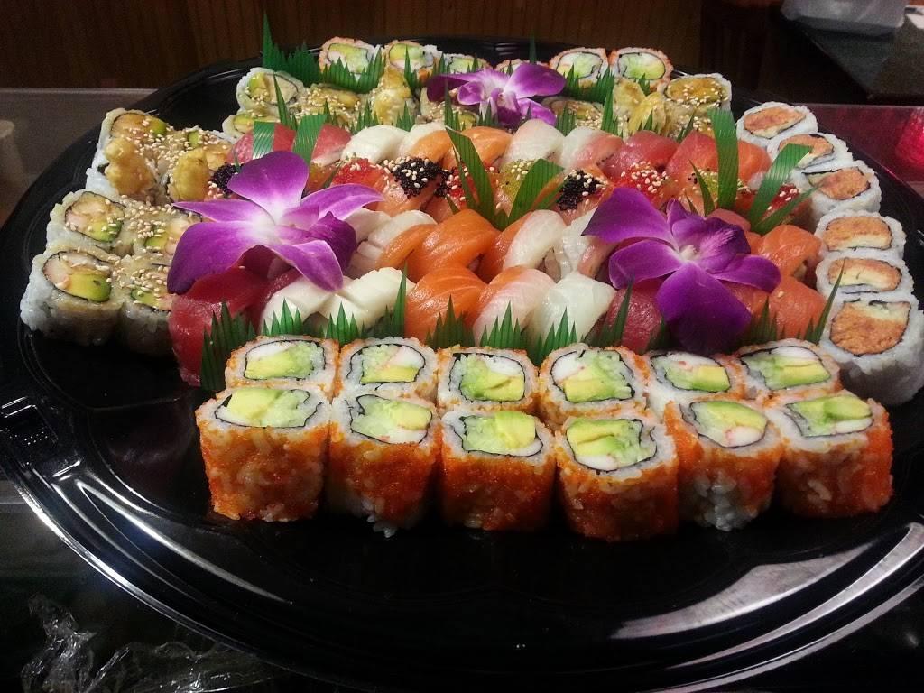 Bonsai Grill Restaurant 553 23rd St S Arlington Va 22202 Usa
