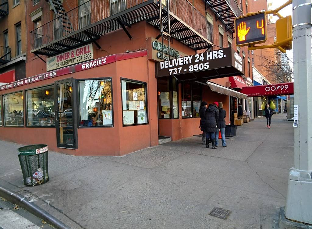 Gracies Corner Diner | meal delivery | 352 East 86th St, New York, NY 10028, USA | 2127378505 OR +1 212-737-8505