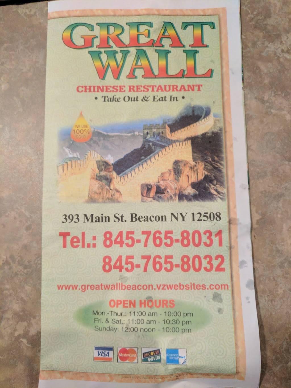 Great Wall   restaurant   393 Main St, Beacon, NY 12508, USA   8457658031 OR +1 845-765-8031