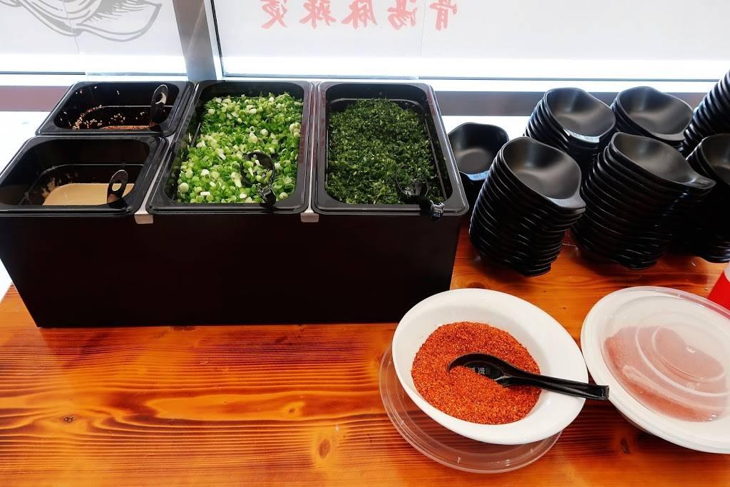Yin Tang   restaurant   2001 Coit Rd #137A, Plano, TX 75075, USA   9725961170 OR +1 972-596-1170