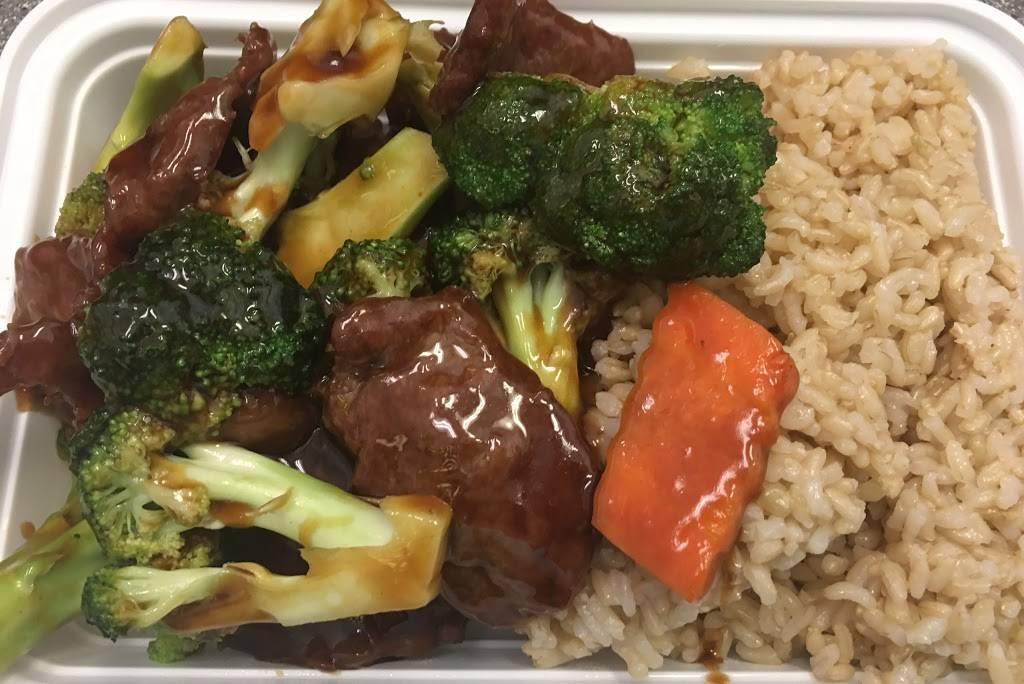 Wok Oriental | restaurant | 11 Nathaniel Pl, Englewood, NJ 07631, USA | 2018718838 OR +1 201-871-8838