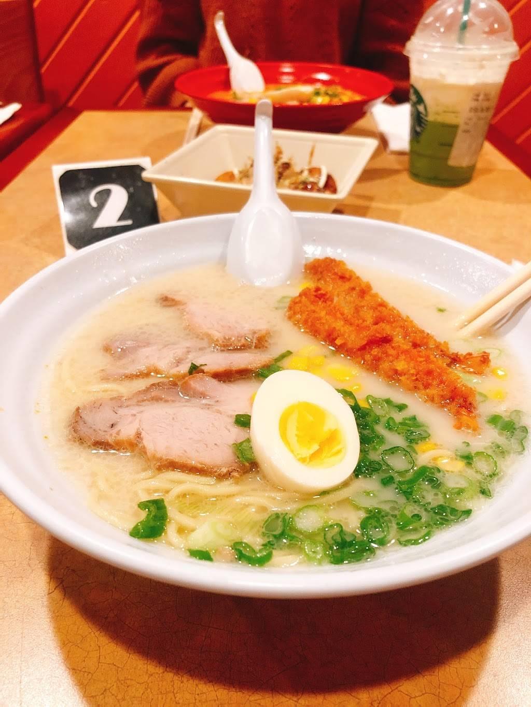 Ramen Kid Won | restaurant | 461 W Gilman St, Madison, WI 53703, USA | 6084225477 OR +1 608-422-5477