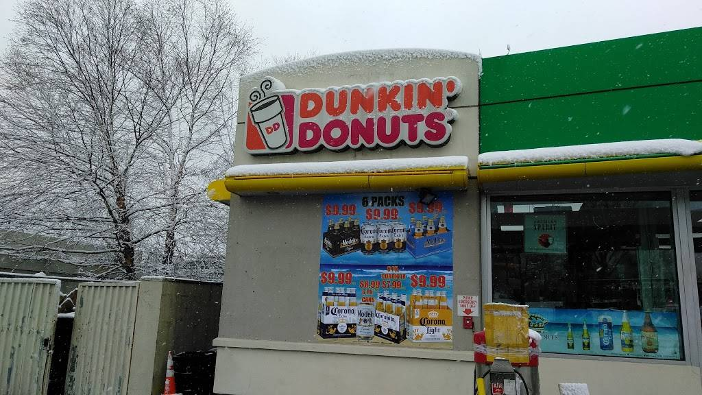 Dunkin Donuts | cafe | 1610 Bushwick Ave, Brooklyn, NY 11207, USA | 7185746044 OR +1 718-574-6044
