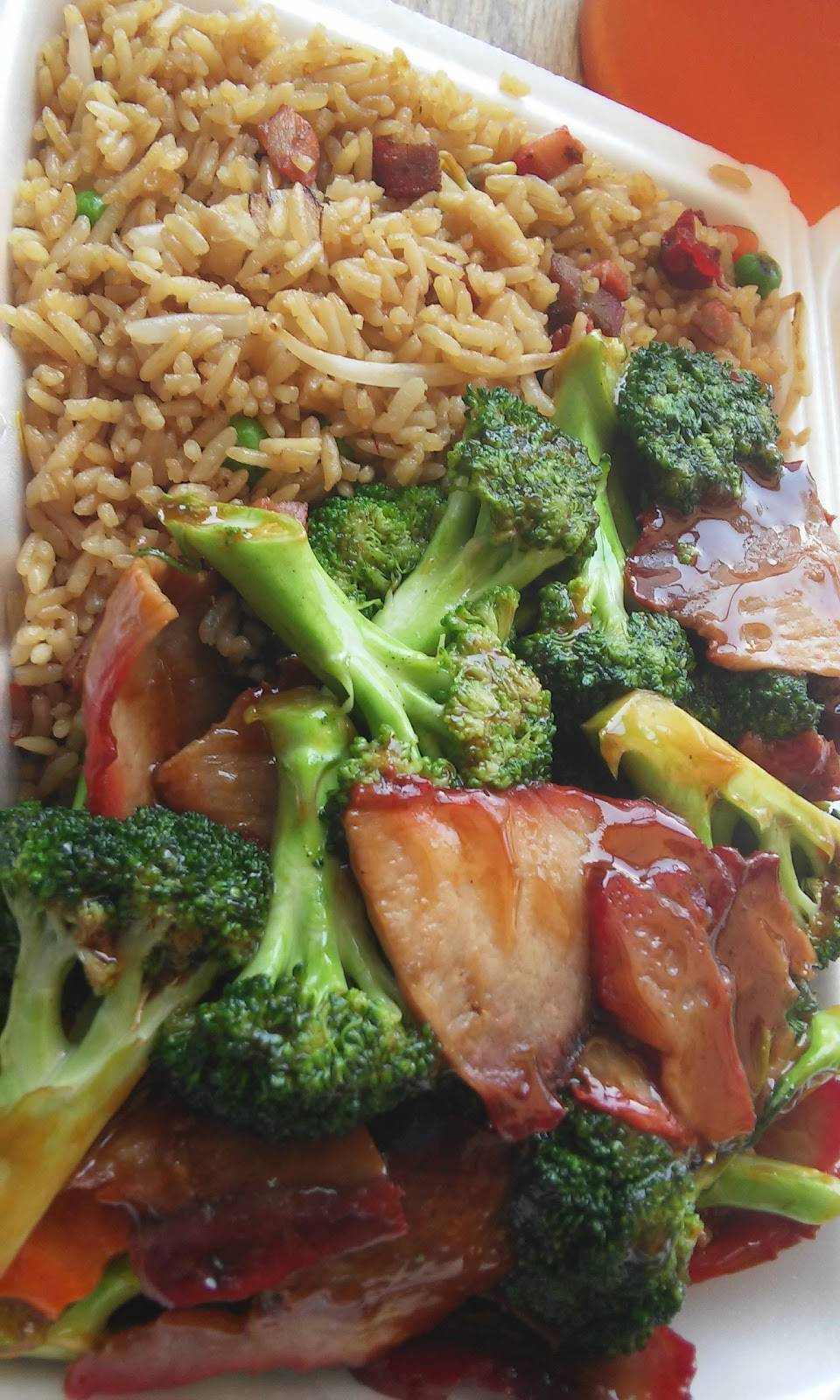 Feng Yuan | restaurant | 922 Broadway, Bayonne, NJ 07002, USA | 2014364888 OR +1 201-436-4888