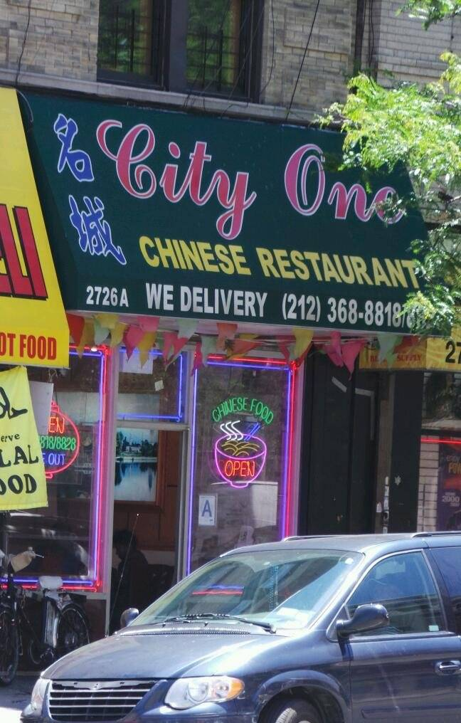 Cityone | meal delivery | 2726 Frederick Douglass Blvd A, New York, NY 10030, USA | 2123688818 OR +1 212-368-8818