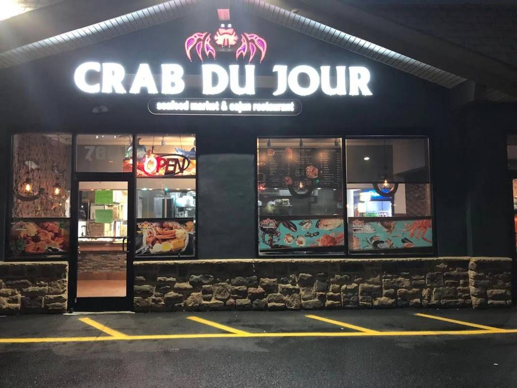 Crab Du Jour Pennsauken NJ | restaurant | 7801 Maple Ave, Penny, NJ 08109, USA | 8566652000 OR +1 856-665-2000