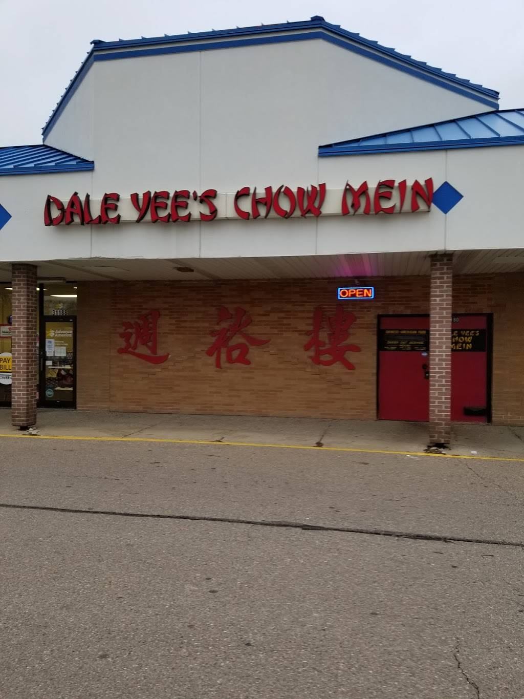 Dale Yees Chow Mein   restaurant   31180 Five Mile Road, Livonia, MI 48154, USA   7345221030 OR +1 734-522-1030