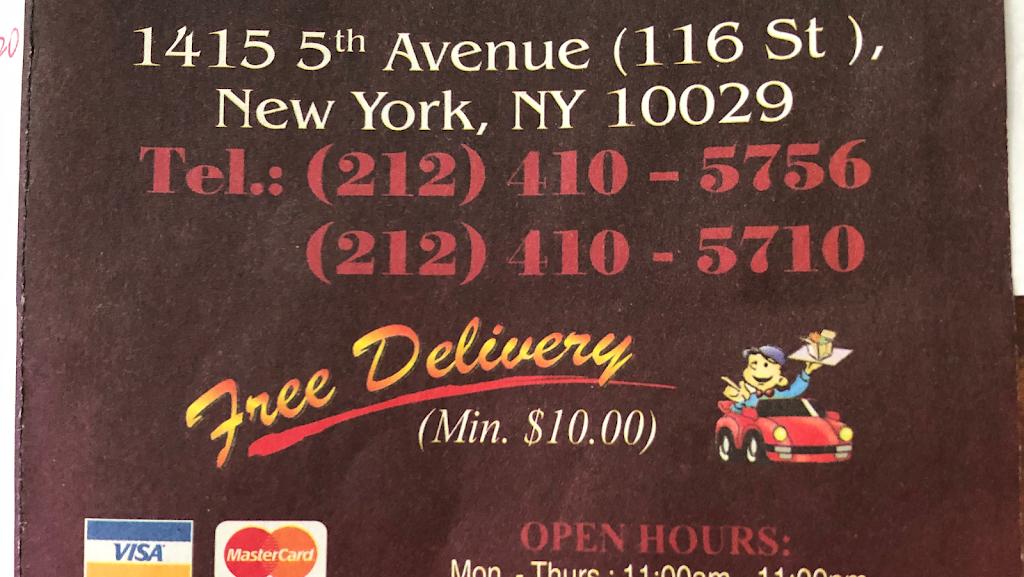 Empire Corner II   restaurant   1415 5th Ave, New York, NY 10029, USA   2124105756 OR +1 212-410-5756