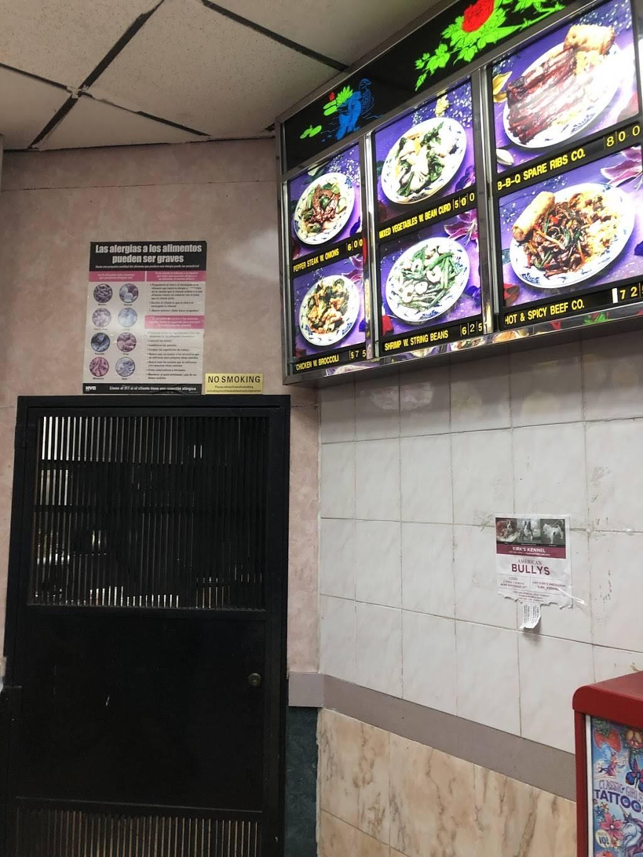 Empire Kitchen | restaurant | 1575 Park Pl, Brooklyn, NY 11233, USA | 7189533532 OR +1 718-953-3532