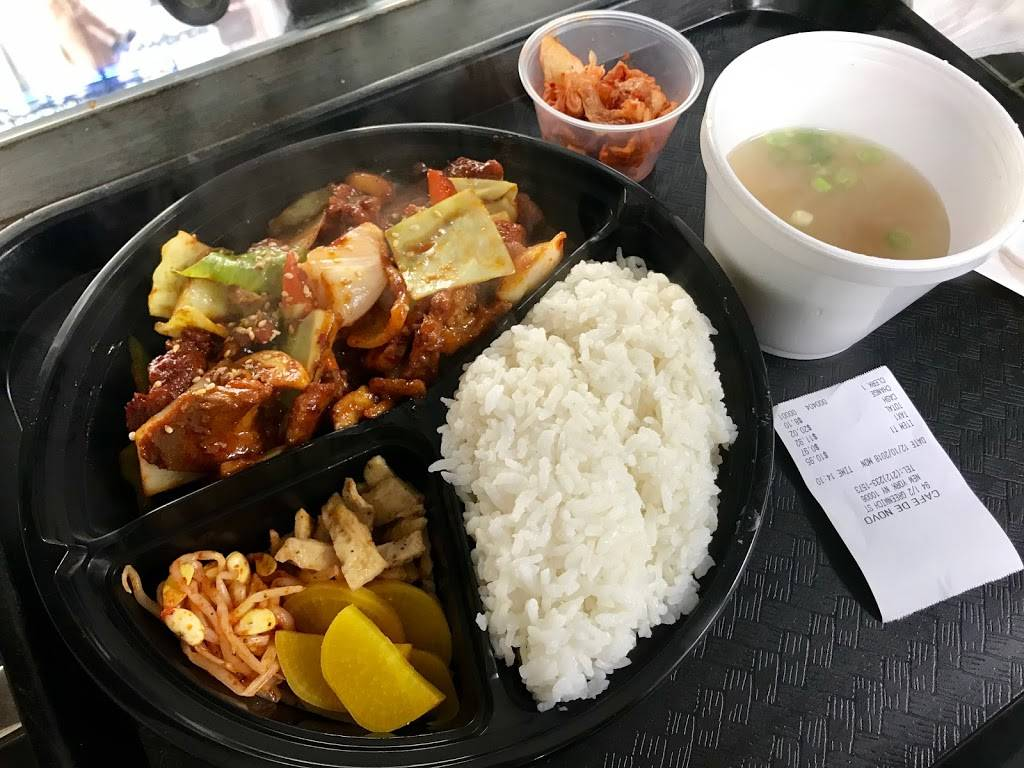 Cafe De Novo   meal delivery   94 Greenwich St, New York, NY 10006, USA   2122331573 OR +1 212-233-1573