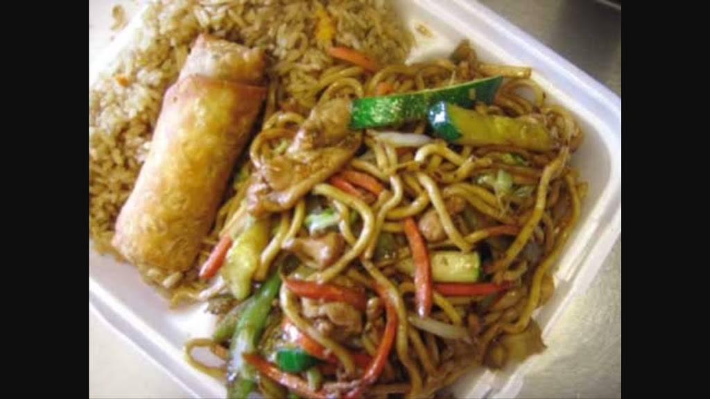 China King   restaurant   2683 Pitkin Ave, Brooklyn, NY 11208, USA   7182777113 OR +1 718-277-7113