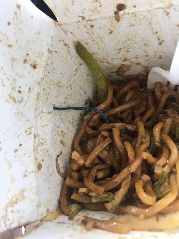 China Delight | restaurant | 722 4th Ave, Brooklyn, NY 11232, USA | 7187880888 OR +1 718-788-0888