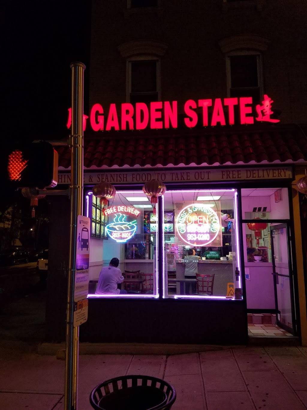 Garden State Chinese Restaurant | restaurant | 2910, 287 Central Ave, Jersey City, NJ 07307, USA | 2019638901 OR +1 201-963-8901