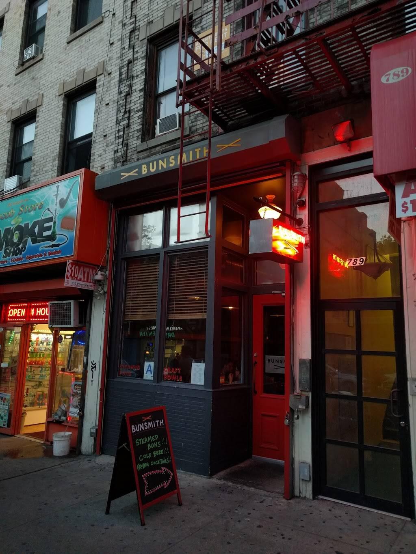 Bunsmith | restaurant | 789 Franklin Ave, Brooklyn, NY 11238, USA | 3474066660 OR +1 347-406-6660