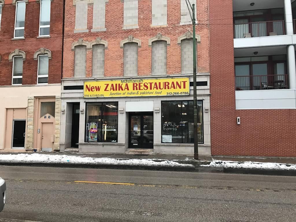 مطعم باكستاني | restaurant | 1322 N Clybourn Ave, Chicago, IL 60610, USA | 3122660786 OR +1 312-266-0786