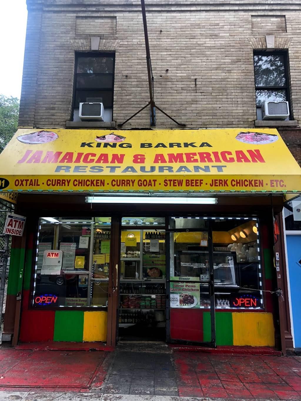 King Barka | restaurant | 301 W 135th St, New York, NY 10030, USA | 6469520394 OR +1 646-952-0394