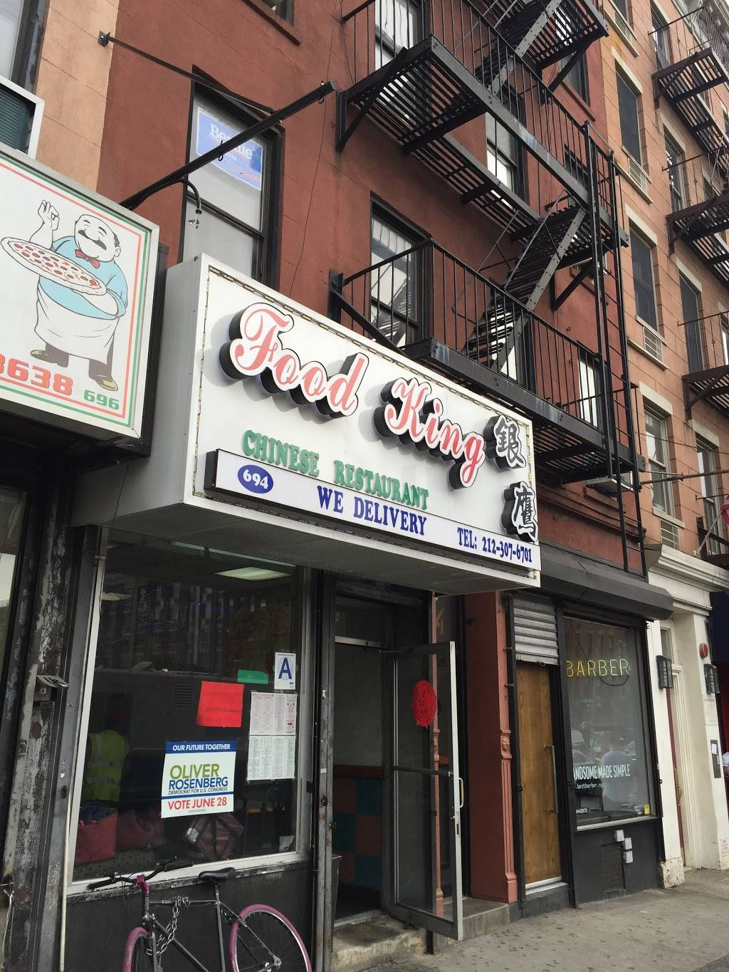 Food King | restaurant | 694 10th Ave, New York, NY 10019, USA | 2123076701 OR +1 212-307-6701