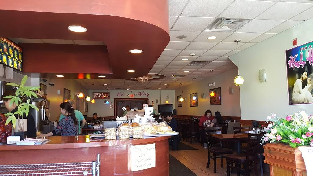 Pho & Cafe Anh Hong | restaurant | 7036 Terminal Square, Upper Darby, PA 19082, USA | 6107139118 OR +1 610-713-9118