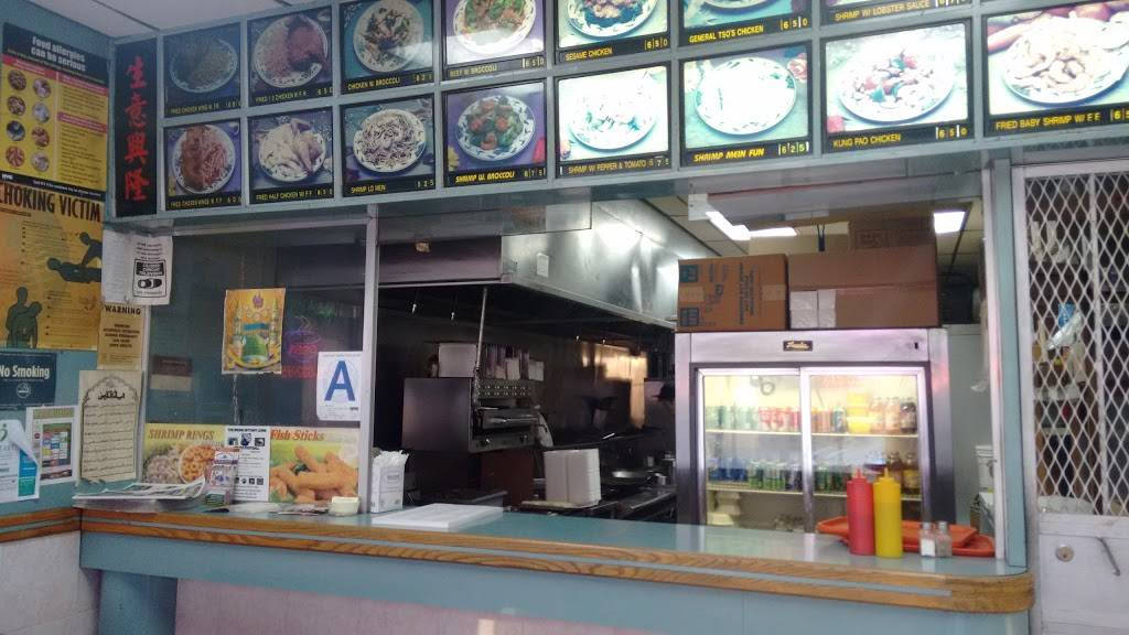 Halal Musa Chinese Food   restaurant   2023 Westchester Ave, Bronx, NY 10472, USA   7188921567 OR +1 718-892-1567