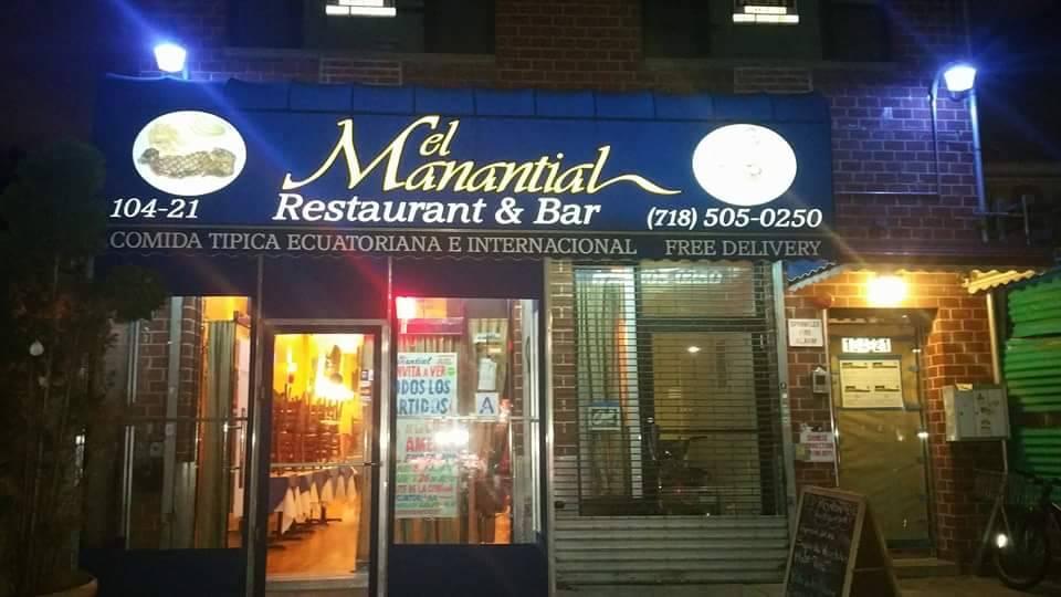 El Manantial | restaurant | 104-21 Roosevelt Ave, Corona, NY 11368, USA | 7185050250 OR +1 718-505-0250