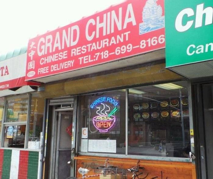 New Star | restaurant | 9703 57th Ave, Flushing, NY 11368, USA | 7186998166 OR +1 718-699-8166