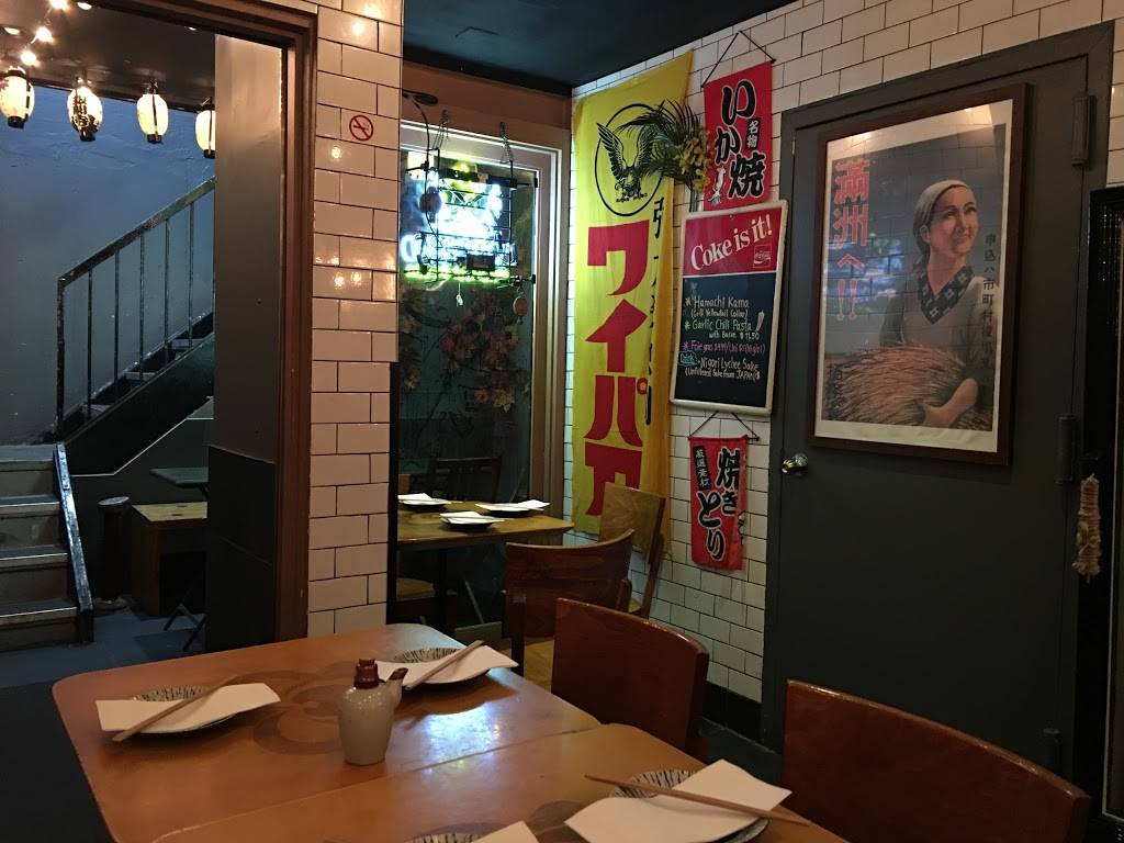 Sake Bar By Zabb | restaurant | 71-28 Roosevelt Ave, Jackson Heights, NY 11372, USA | 7739342320 OR +1 773-934-2320