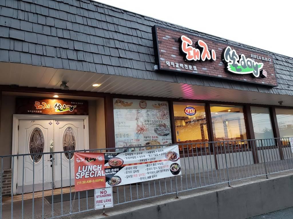 Dae Ji Ssonday 돼지쏜데이   restaurant   321 Broad Ave, Ridgefield, NJ 07657, USA   2013132450 OR +1 201-313-2450
