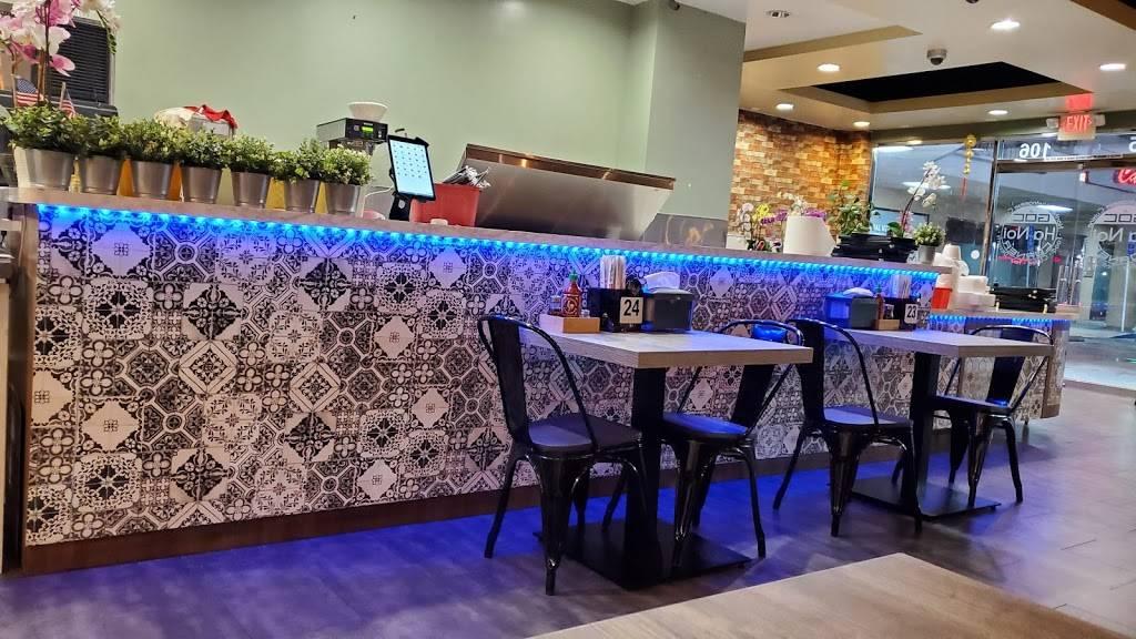 Ha Noi Corner 2   restaurant   9081 Bolsa Ave #105, Westminster, CA 92683, USA   7142489503 OR +1 714-248-9503