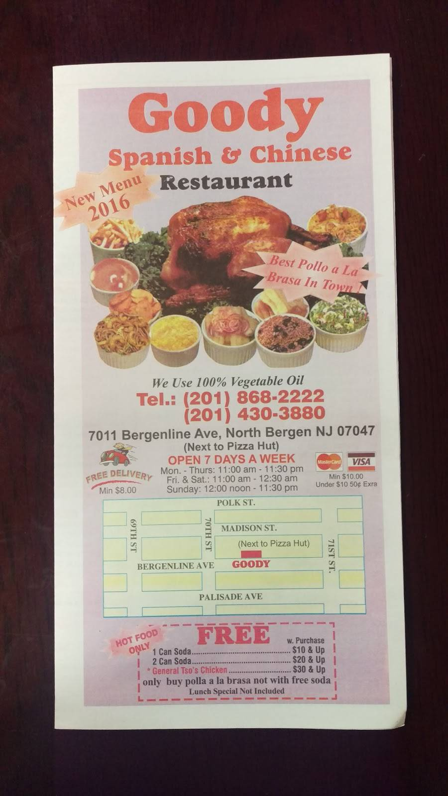 Goody | restaurant | 7011 Bergenline Ave, North Bergen, NJ 07047, USA | 2018682222 OR +1 201-868-2222