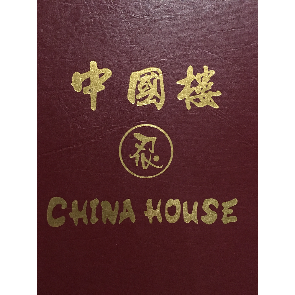 China House | restaurant | 700 Hespeler Rd, Cambridge, ON N3H 5L8, Canada | 5196228388 OR +1 519-622-8388