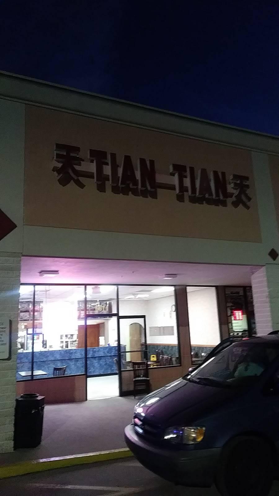 Tian Tian Chinese Restaurant | restaurant | 6614 Ridge Rd, Port Richey, FL 34668, USA | 7278459096 OR +1 727-845-9096