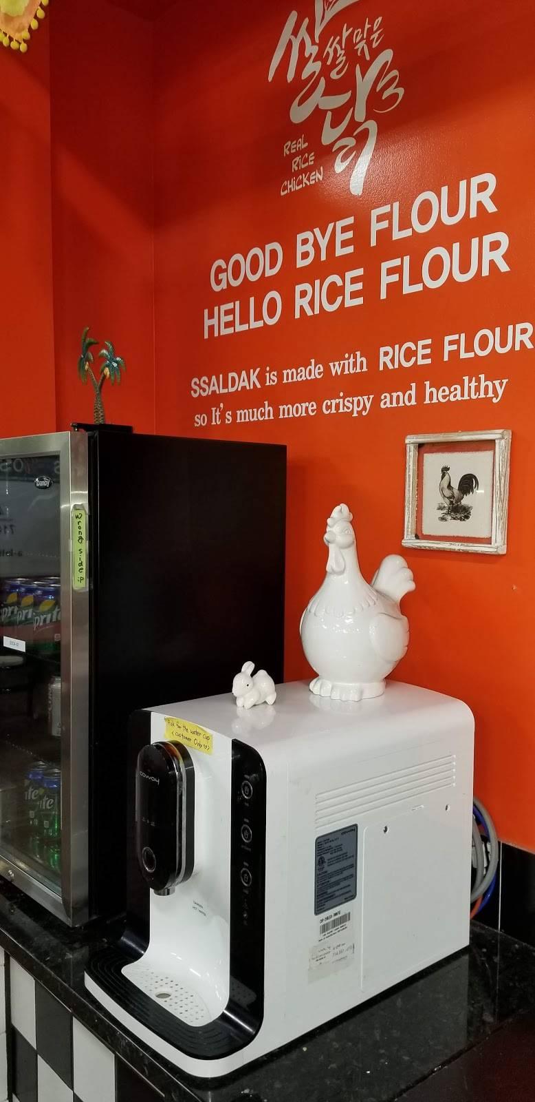 Ssal Chicken   restaurant   1701 W Orangethorpe Ave, Fullerton, CA 92833, USA   7148707701 OR +1 714-870-7701