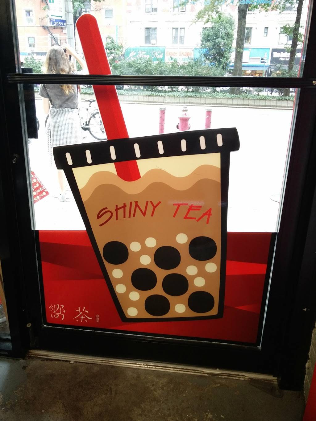 Shiny Tea UWS | cafe | 2667 Broadway, New York, NY 10025, USA | 2122226134 OR +1 212-222-6134