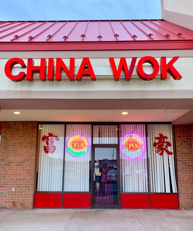 China Wok   restaurant   140 Walkers Village Way, Walkersville, MD 21793, USA   3018458888 OR +1 301-845-8888