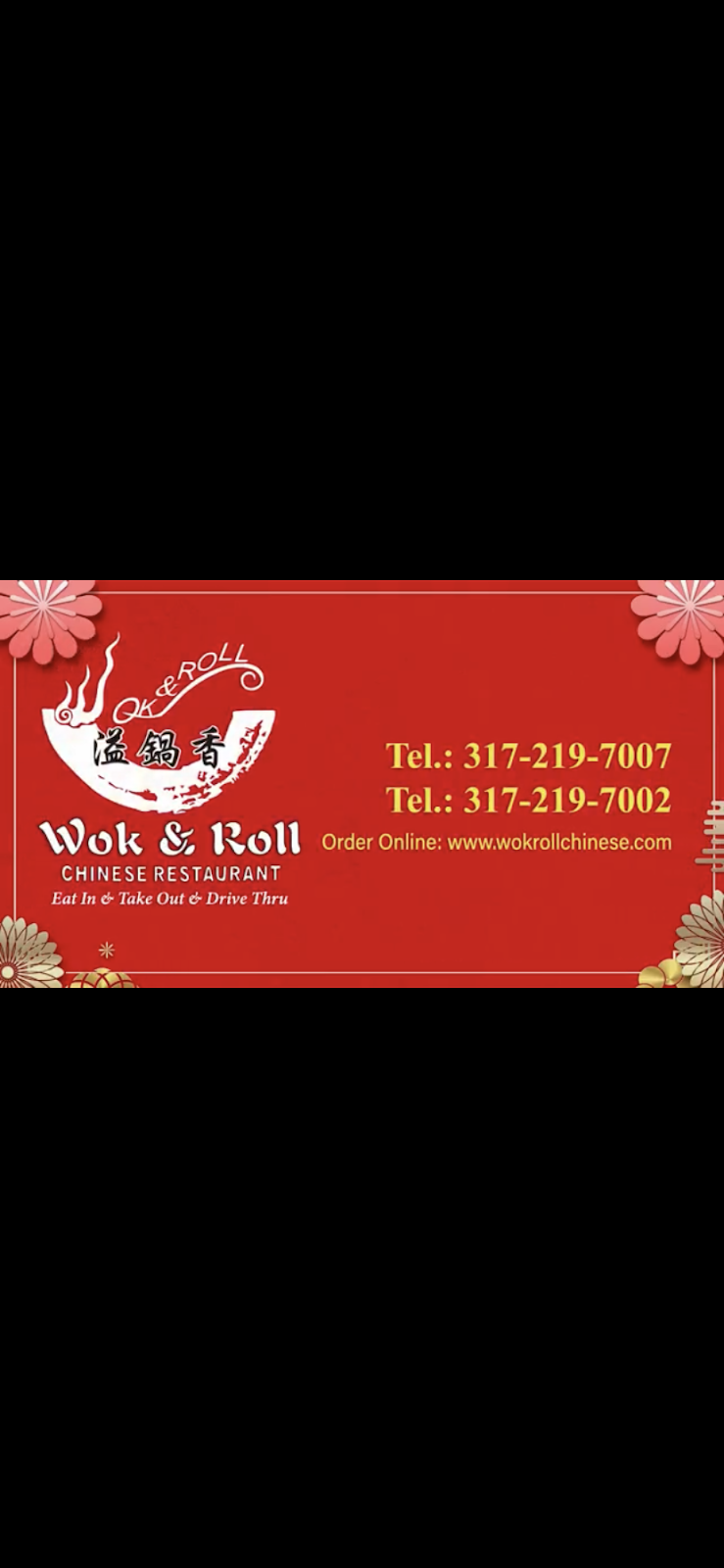 Wok & Roll Chinese Restaurant | meal delivery | 180 Logan St, Noblesville, IN 46060, USA | 3172197007 OR +1 317-219-7007