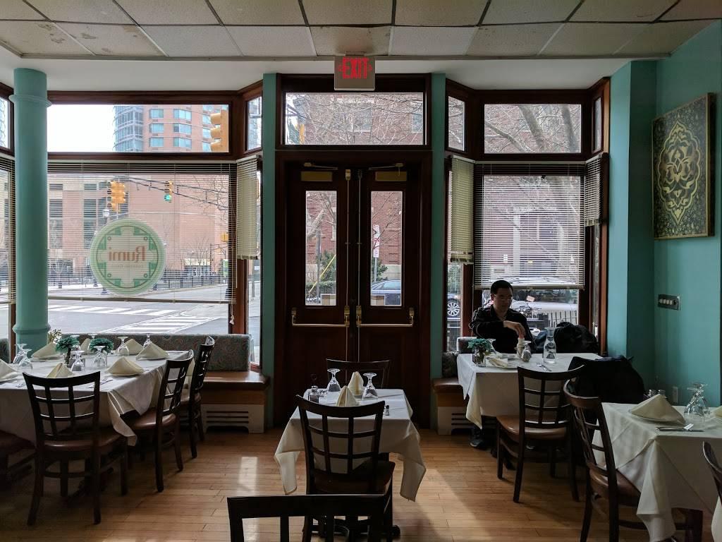 Rumi Turkish Grill | restaurant | 67 Greene St, Jersey City, NJ 07302, USA | 2013321010 OR +1 201-332-1010