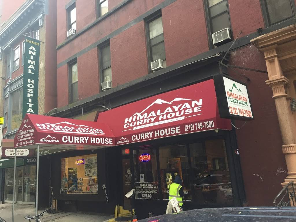 Himalayan Curry House | restaurant | 254 W 108th St, New York, NY 10025, USA | 2127497800 OR +1 212-749-7800