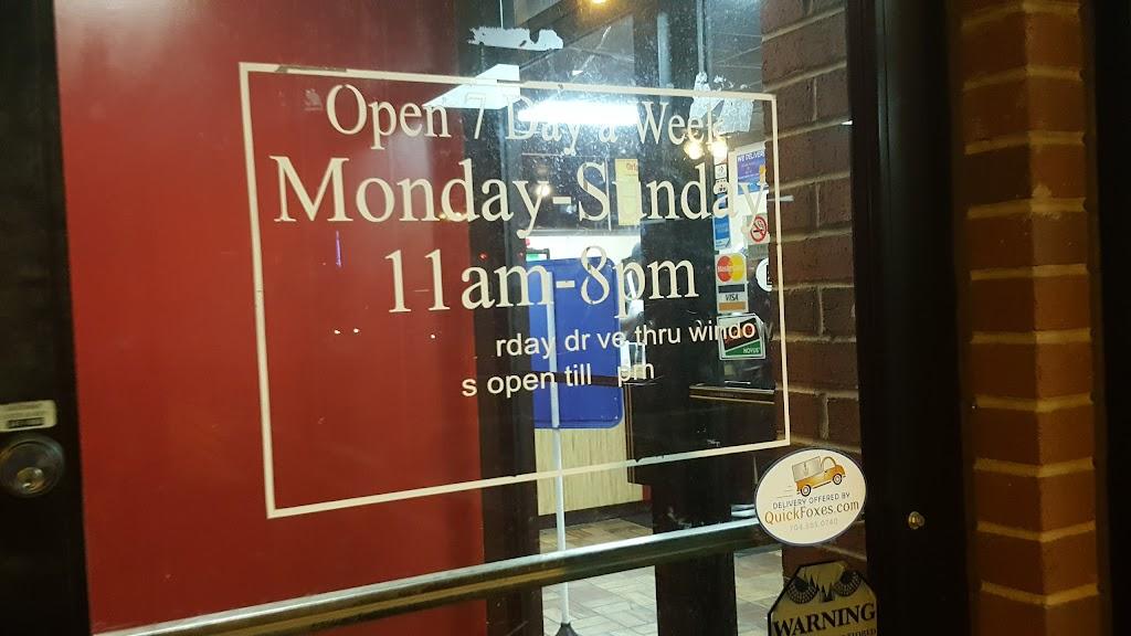 Chicken Box   restaurant   3726 N Tryon St, Charlotte, NC 28206, USA   7045666000 OR +1 704-566-6000