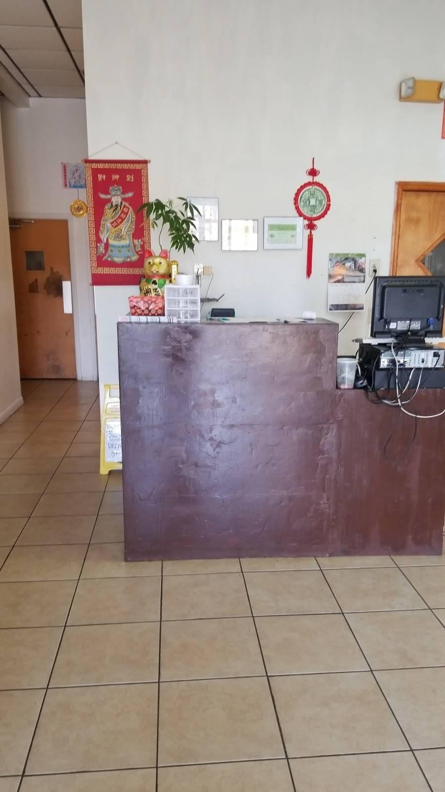 New China Beach Restaurant   restaurant   6170 Ulmerton Rd #14, Clearwater, FL 33760, USA   7275307785 OR +1 727-530-7785