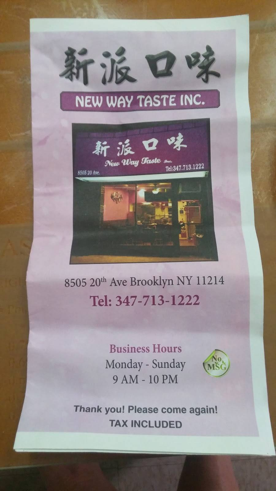 New Way Taste   restaurant   8505 20th Ave, Brooklyn, NY 11214, USA   3477131222 OR +1 347-713-1222