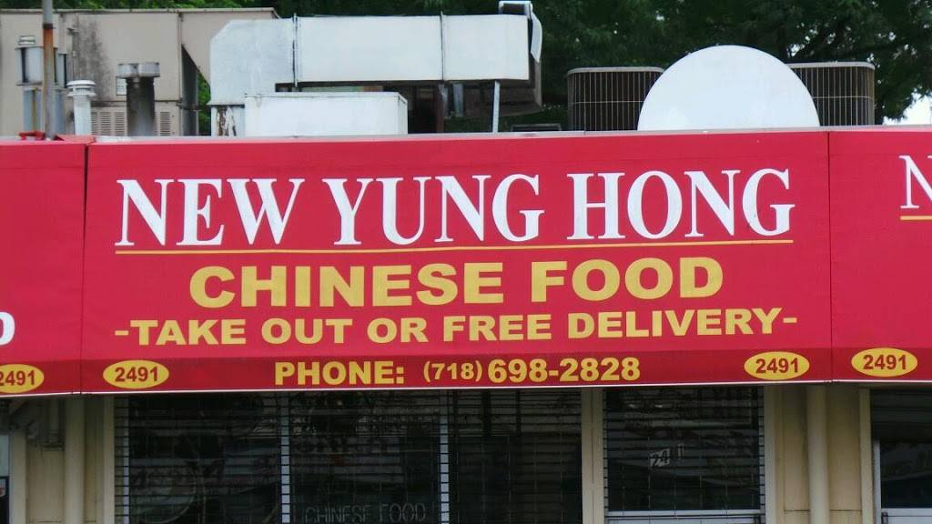 New Yung Hong Chinese Takeout | restaurant | 2491 Victory Blvd, Staten Island, NY 10314, USA | 7186982828 OR +1 718-698-2828