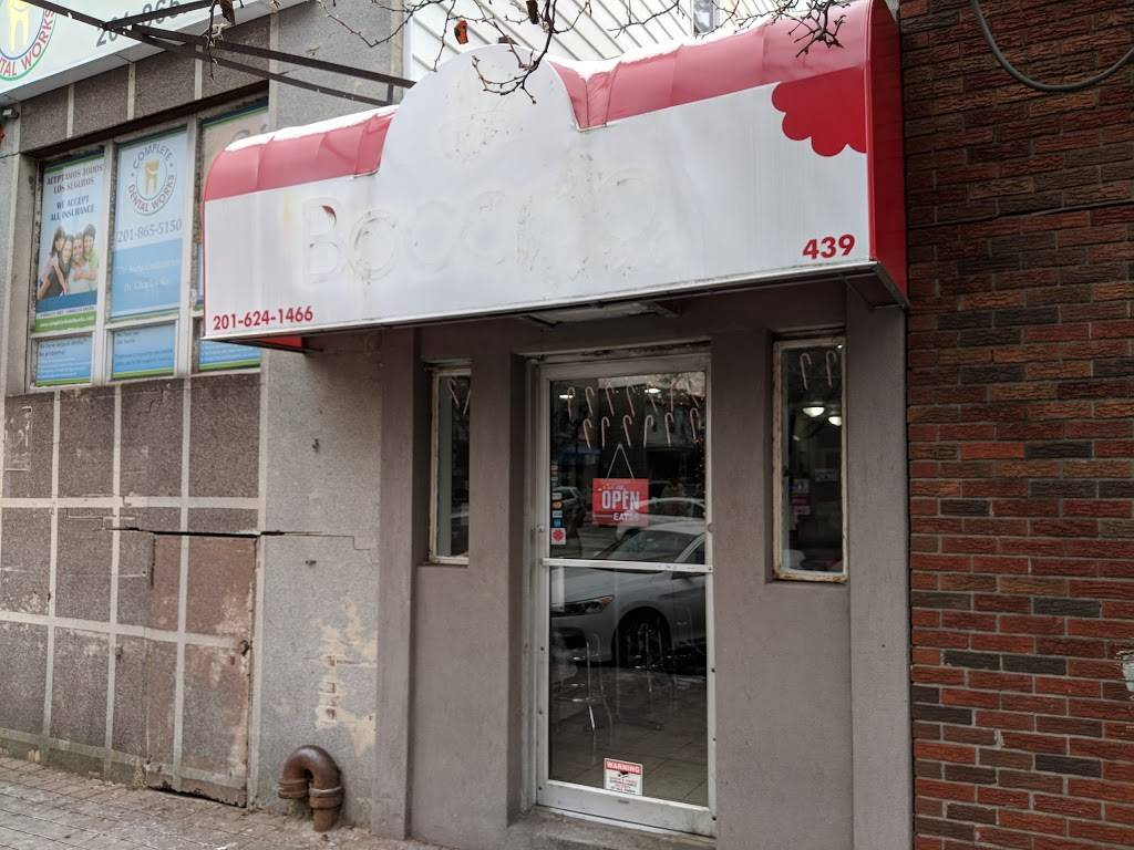 Bocado Express | restaurant | 439 60th St, West New York, NJ 07093, USA | 2016241466 OR +1 201-624-1466