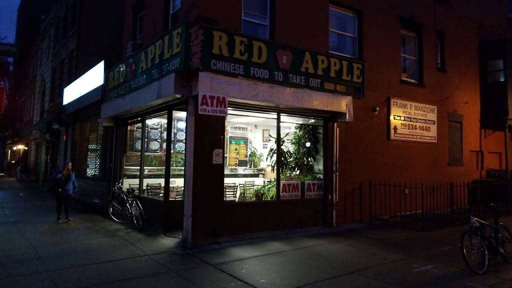 Red Apple | restaurant | 225 Columbia St, Brooklyn, NY 11231, USA | 7187979200 OR +1 718-797-9200