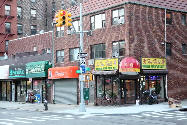 Ten Full | restaurant | 3949 48th Ave, Sunnyside, NY 11104, USA | 7183618838 OR +1 718-361-8838