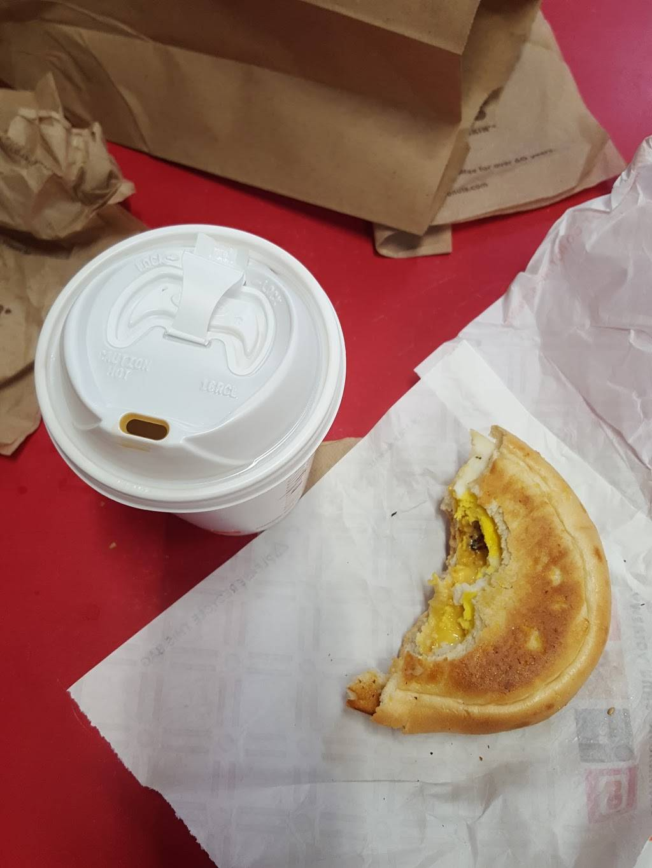 Dunkin Donuts | cafe | BJs Wholesale Club, 339 Gateway Dr, Brooklyn, NY 11239, USA | 7182353148 OR +1 718-235-3148
