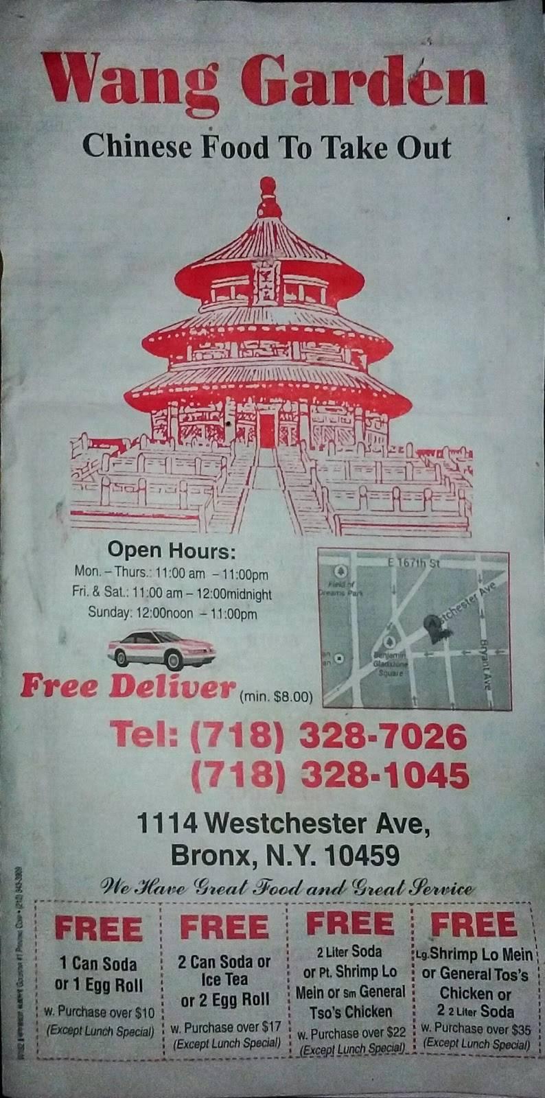 Wang Garden | restaurant | 1114 Westchester Ave, Bronx, NY 10459, USA | 7183287026 OR +1 718-328-7026