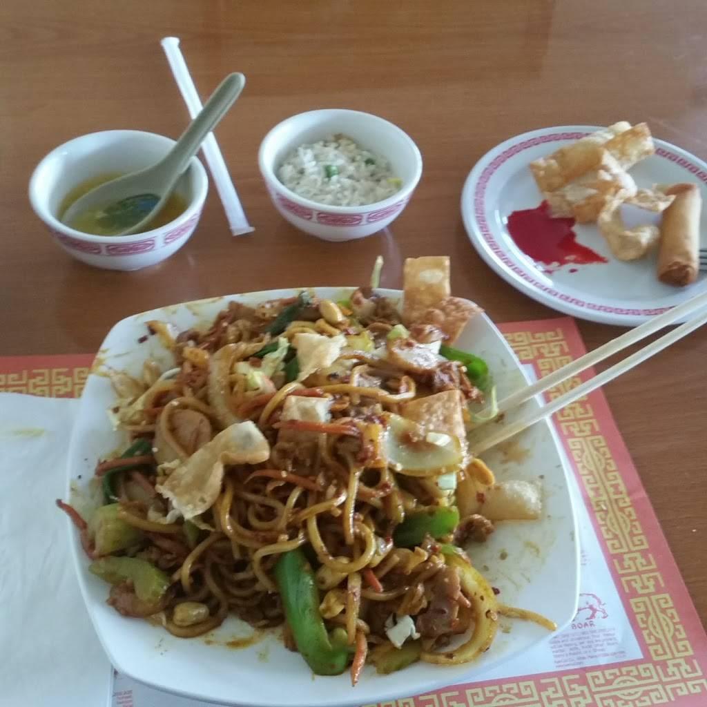 Great Wall Mongolian BBQ | restaurant | 1261 Harbor Blvd a, La Habra, CA 90631, USA | 7146803569 OR +1 714-680-3569