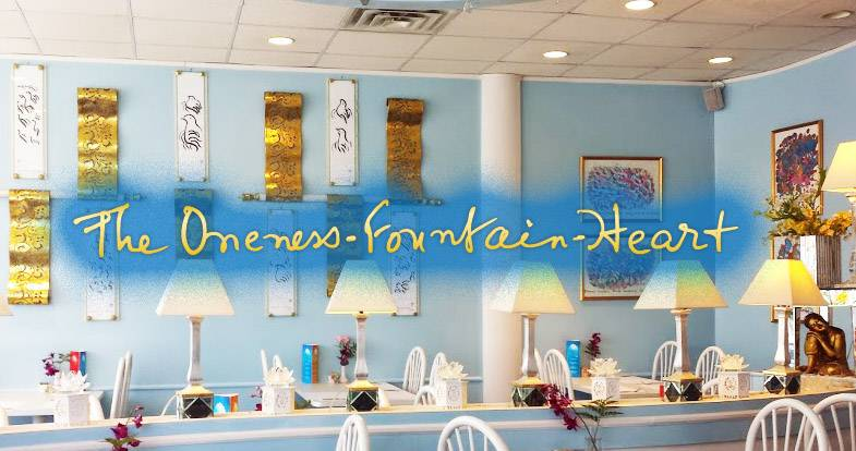 The Oneness-Fountain-Heart | restaurant | 157-19 72nd Ave, Flushing, NY 11367, USA | 7185913663 OR +1 718-591-3663